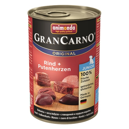 グランカルノ ウェット ジュニア 牛肉と七面鳥の心臓(82728)