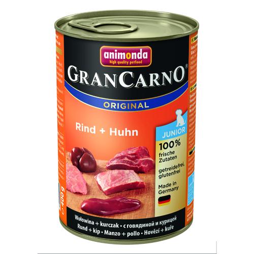 グランカルノ ウェット ジュニア 牛肉と鶏肉(82729)