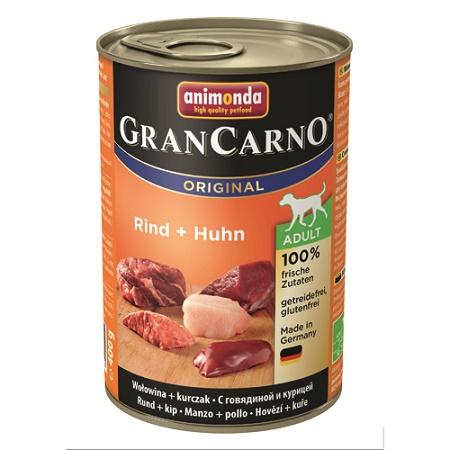 グランカルノ ウェット アダルト 牛肉・鶏肉(82732)