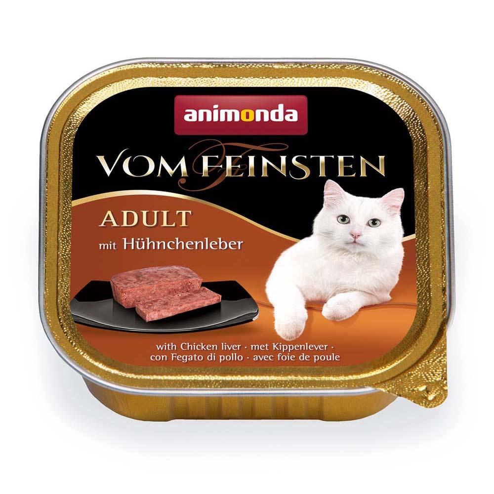 フォムファインステン アダルト 牛・鶏レバー・豚(83304)